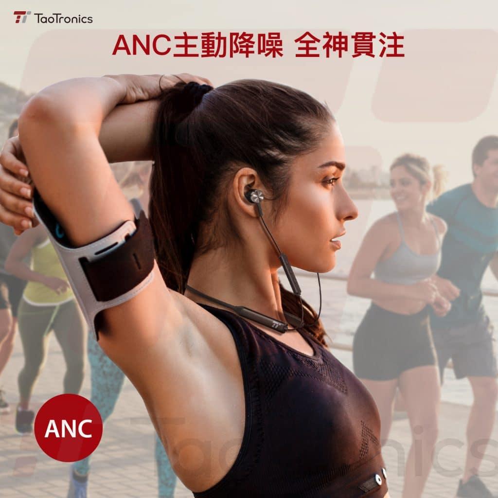 藍牙耳機的ANC降噪和CVC降噪是什麼意思?