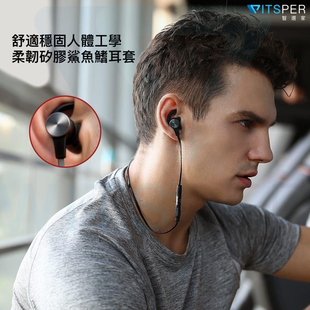 耳機有哪些類型?
