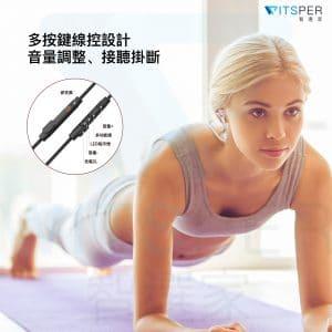 Taotronics TT-BH07 磁吸藍牙耳機使用保養與常見問題