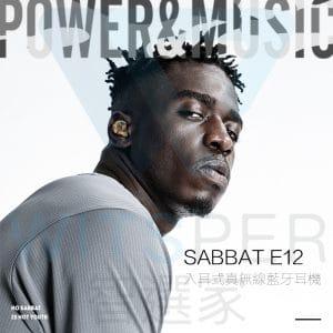 Sabbat X12 Pro與Sabbat E12真無線藍牙耳機使用說明-智選家客服男神嘔心整理