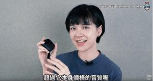 電獺少女|三千多可以買到監聽級的無線耳機?『 TaoTronics Duo Free+ 』真無線藍牙耳機評測