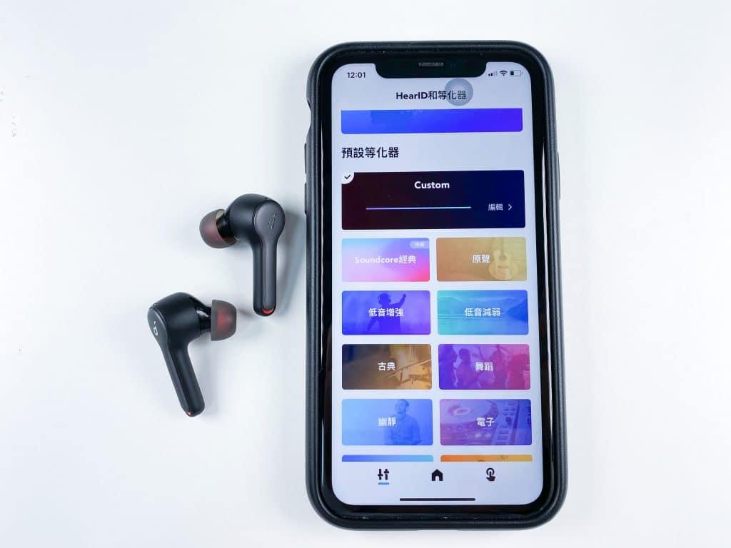 通話媲美AirPods、優雅沉穩低音|Anker Soundcore Liberty Air 2真無線藍牙耳機